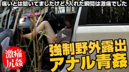 オバハーンのいうことを全て受け入れる黒田麻世が野外でパンツを下ろしM字で放尿