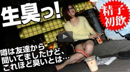 オバハーン動画で北島美希が男の体臭に引き寄せられ竿にむしゃぶりつき初めてのゴックン