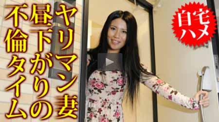 オバハーン無料でグラマラスな坂田美影が隣人を連れ込み大股を開きびしょ濡れの割目を見せつける